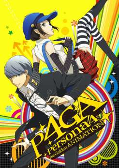 PR P4GA Blu-ray 2 Vol Announcement final