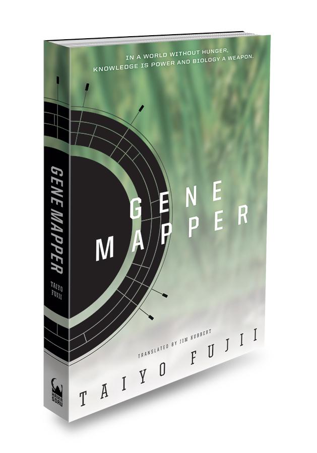 GeneMapper-3D